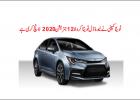 46 Best Review Toyota Xli 2020 Model Pricing for Toyota Xli 2020 Model