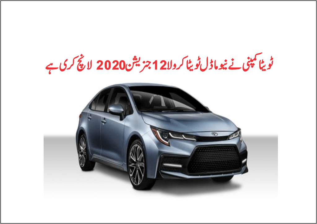 46 Best Review Toyota Xli 2020 Model Pricing for Toyota Xli 2020 Model