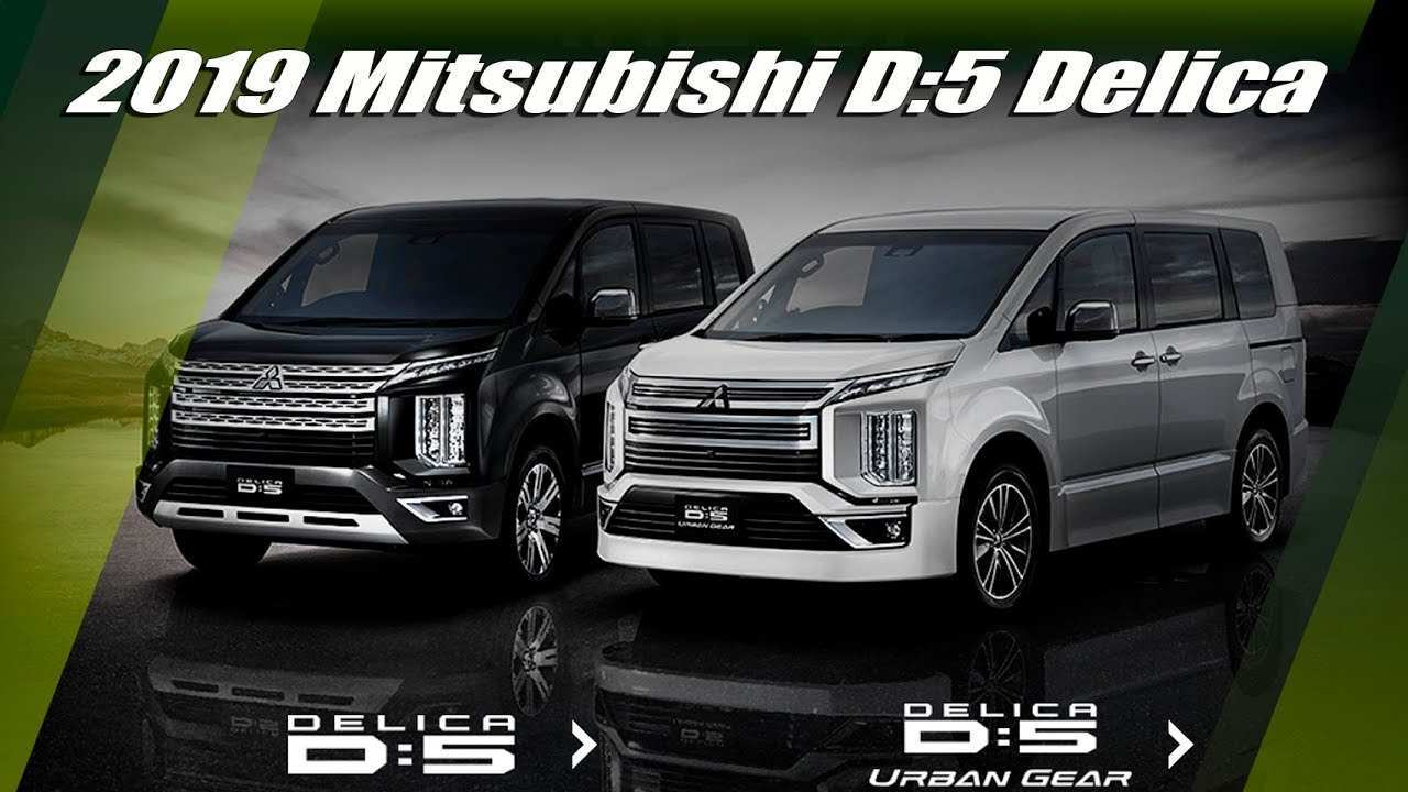 47 Gallery of Mitsubishi Delica 2020 Style with Mitsubishi Delica 2020