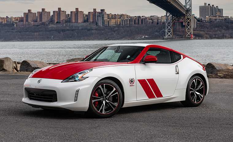 51 Best Review Nissan Fairlady Z 2020 Performance by Nissan Fairlady Z 2020