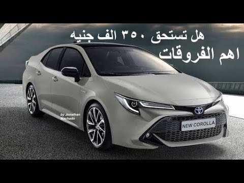 52 The Toyota Egypt 2020 Prices for Toyota Egypt 2020