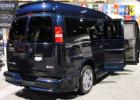 60 New Gmc Van 2020 Performance by Gmc Van 2020