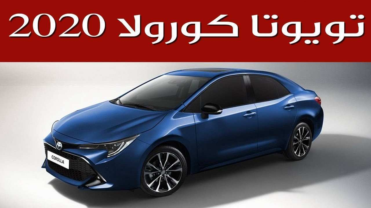 60 The Toyota Egypt 2020 Pricing for Toyota Egypt 2020