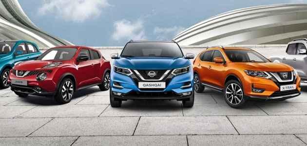 70 Gallery of Nissan Qashqai 2020 Australia Release Date by Nissan Qashqai 2020 Australia