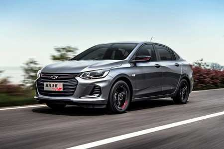 72 All New Vehiculos Chevrolet 2020 Model with Vehiculos Chevrolet 2020