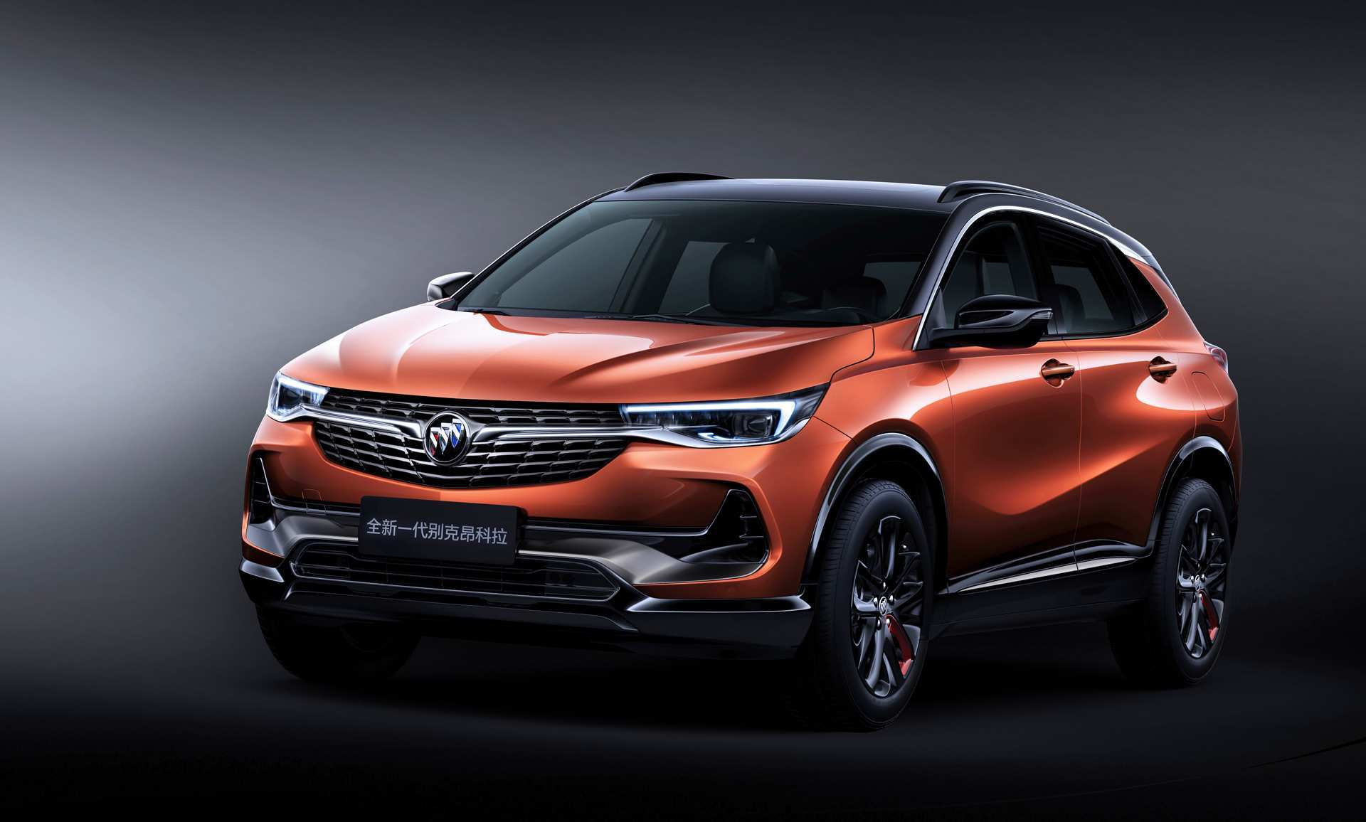 74 All New When Does 2020 Buick Encore Come Out Concept with When Does 2020 Buick Encore Come Out