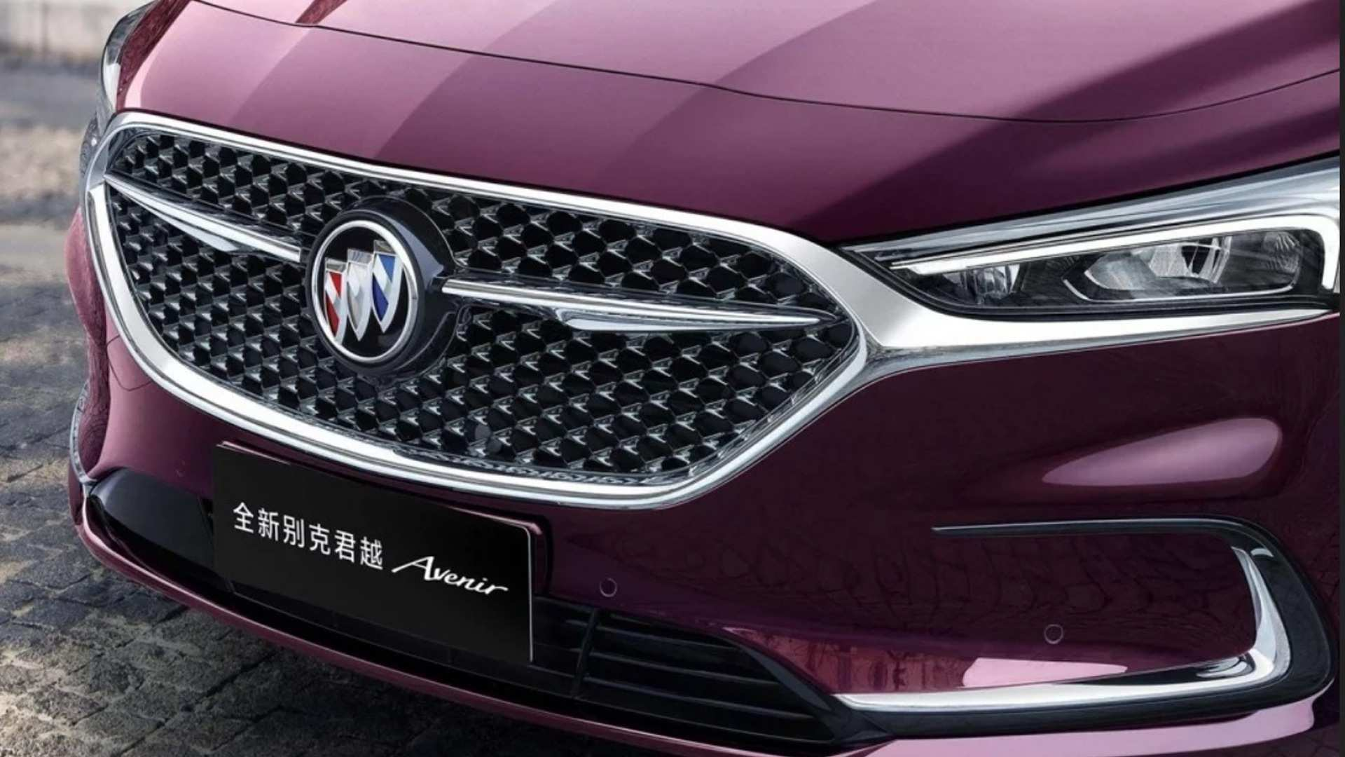 74 Great 2020 Buick Vehicles Price and Review with 2020 Buick Vehicles