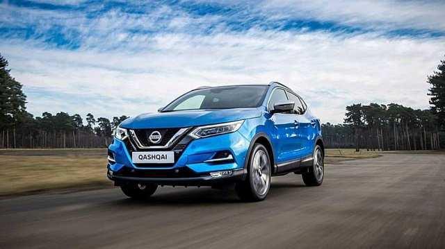 76 New Nissan Qashqai 2020 Release Date Australia Specs with Nissan Qashqai 2020 Release Date Australia