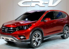 77 Concept of What Will The 2020 Honda Crv Look Like Images for What Will The 2020 Honda Crv Look Like