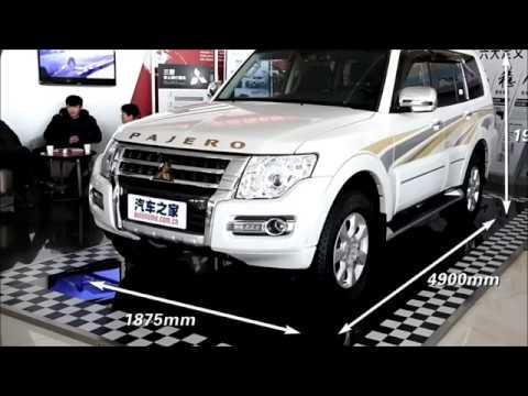 82 Concept of Mitsubishi Montero Limited 2020 Prices for Mitsubishi Montero Limited 2020