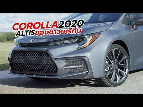 89 New Toyota Altis 2020 Thailand Performance and New Engine by Toyota Altis 2020 Thailand