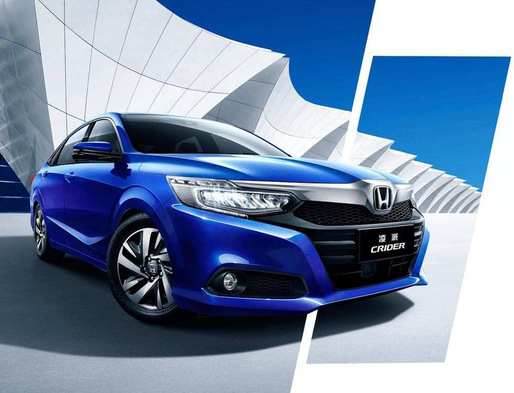 92 New Honda City Next Generation 2020 Redesign for Honda City Next Generation 2020