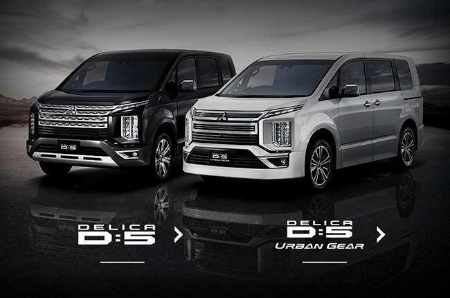 97 All New Mitsubishi Van 2020 Ratings by Mitsubishi Van 2020