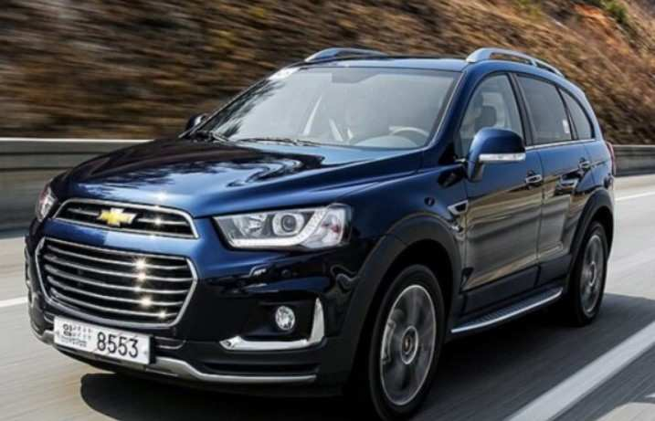 99 The Chevrolet Captiva 2020 Ficha Tecnica Reviews with Chevrolet Captiva 2020 Ficha Tecnica