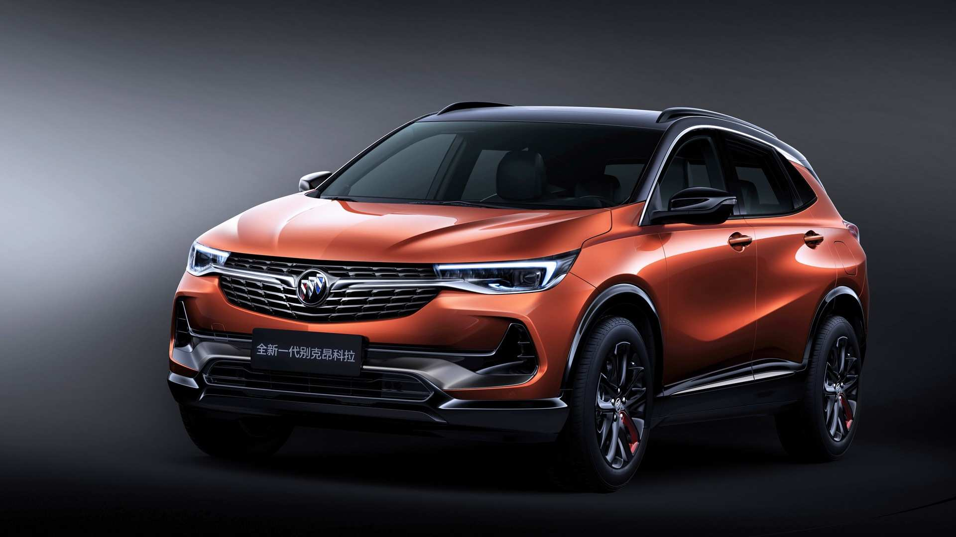 11 Concept of 2020 Buick Crossover Price by 2020 Buick Crossover
