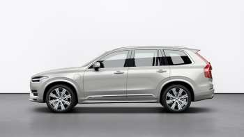 14 Gallery of When Is The 2020 Volvo Xc90 Coming Out Engine by When Is The 2020 Volvo Xc90 Coming Out
