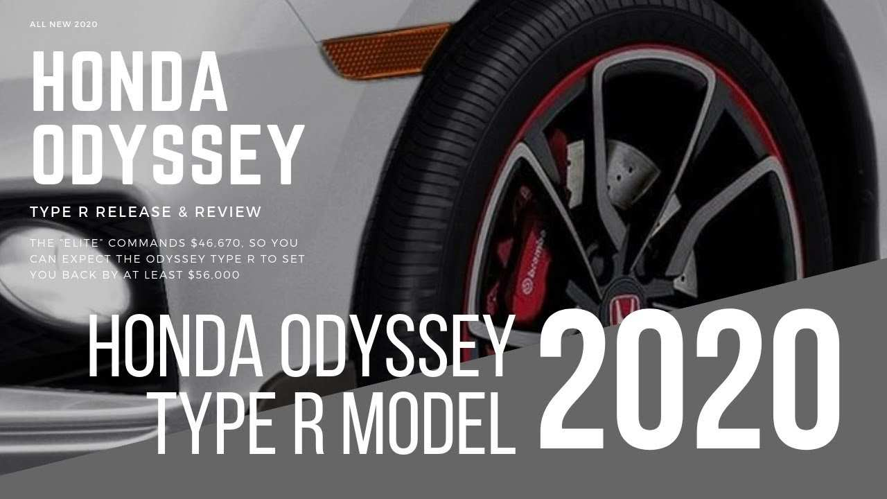 24 Gallery of Honda Odyssey Type R 2020 Price with Honda Odyssey Type R 2020