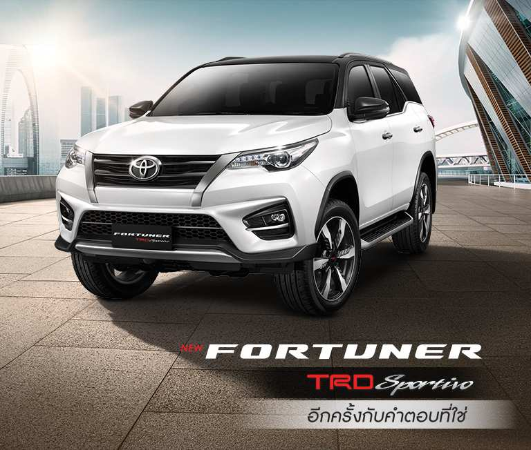 55 Best Review 2019 Toyota Fortuner Release Date by 2019 Toyota Fortuner