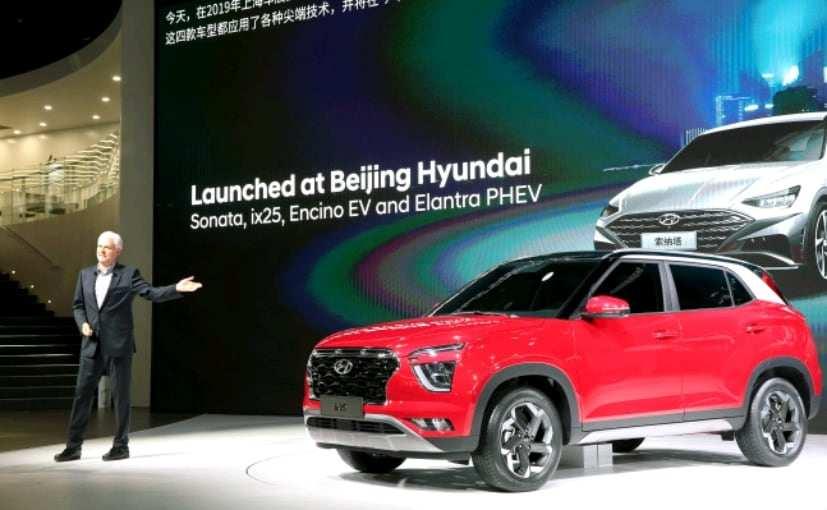 58 Great Hyundai Ix25 2020 Performance with Hyundai Ix25 2020