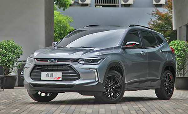 67 Concept of Chevrolet Tracker 2020 Images by Chevrolet Tracker 2020