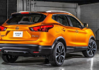 72 Great Nissan Rogue Sport 2020 Release Date Concept with Nissan Rogue Sport 2020 Release Date