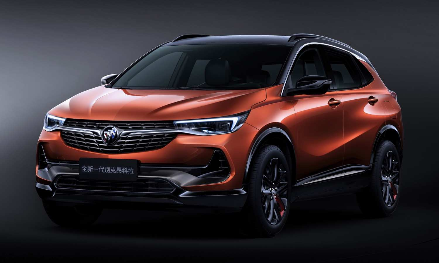 87 Gallery of 2020 Buick Encore Colors Model with 2020 Buick Encore Colors