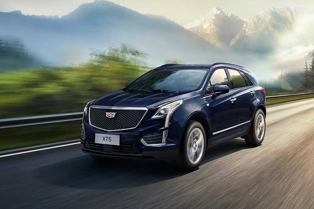 97 All New 2020 Cadillac Xt5 Review New Concept with 2020 Cadillac Xt5 Review