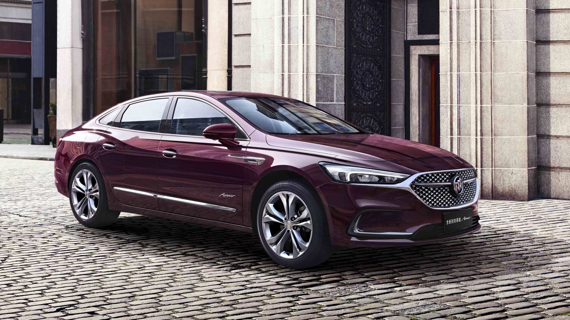 98 Best Review Buick Lineup 2020 Release Date by Buick Lineup 2020