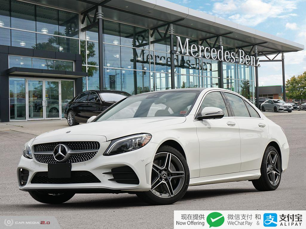 54 Best Review 2020 Mercedes Benz C Class Style by 2020 Mercedes Benz C Class