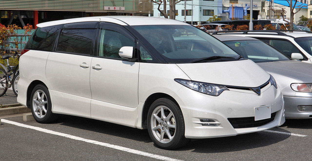 60 Concept of Toyota Estima 2020 Price for Toyota Estima 2020