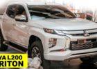 71 Best Review Mitsubishi Triton 2020 Exterior by Mitsubishi Triton 2020