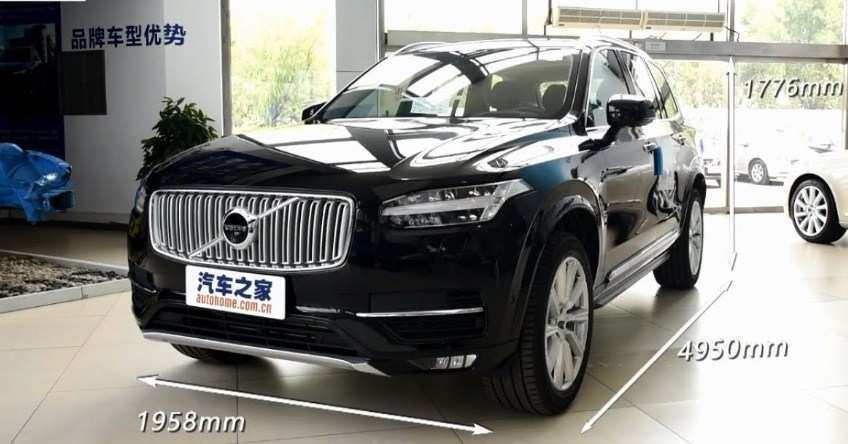 91 All New When Does 2020 Volvo Xc90 Come Out Rumors with When Does 2020 Volvo Xc90 Come Out