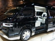 95 Concept of Toyota Kijang Innova 2020 New Concept with Toyota Kijang Innova 2020