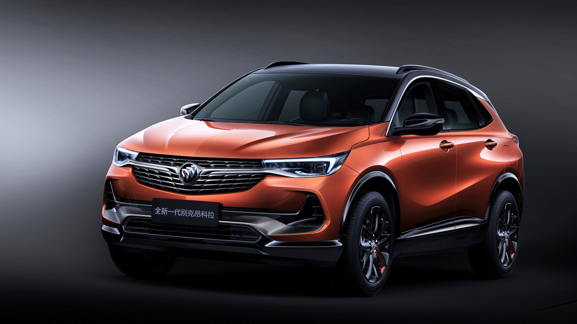 98 The New Buick Suv For 2020 History by New Buick Suv For 2020